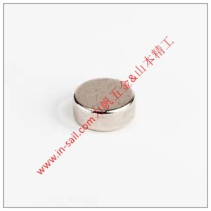 High Quality Round Flat Bar Magnet pictures & photos