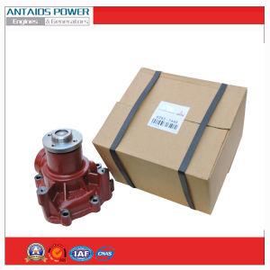 Deutz Coolant Pump for Diesel Engine 0293 7440 pictures & photos