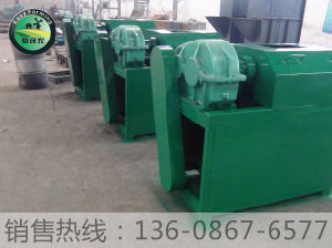 Roll Extrusion Granulator for Fertilizer pictures & photos