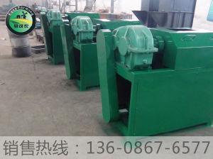 Roll Extrusion Granulator for Fertilizer