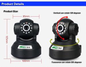 720p H. 264 Dual Encoding Streams Pan/Tilt Wireless Dome Camera pictures & photos