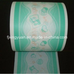 Breathable Polyethylene Film for Diaper Manufacturing