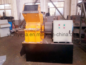 Aluminum and Copper Metal Scrap Crusher (PSG-6040) pictures & photos