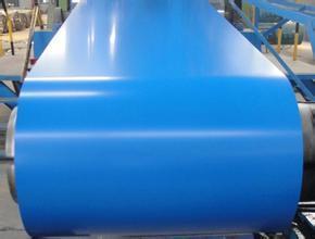 SGCC PPGI Prepainted Galvanized Steel Plate pictures & photos