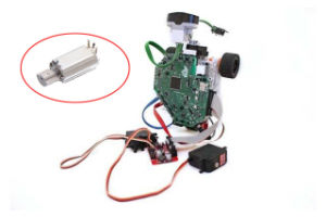 Mini Vibrating DC Motor Used for Mini Robot (0408) pictures & photos