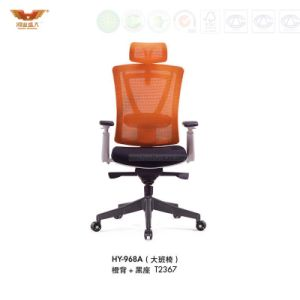 Modern Office Furniture High Back Mesh Ergonomic Executive Chair (HY-34A) pictures & photos