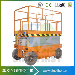 12m 14m Electric Self Propelled Work Platform pictures & photos