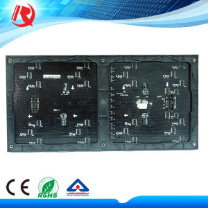 P5 3in SMD Indoor LED Screen Full Color LED Display Module pictures & photos