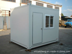 10ft Flat Pack Container Sentry Box (shs-fp-security001) pictures & photos