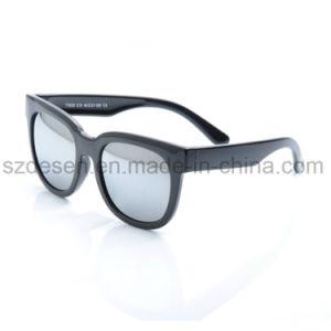 Wholesale Korean Style Fashionable Children Sunglasses pictures & photos