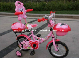 Lovely Children Bicycle Sr-A146 pictures & photos