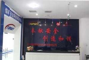 Air Cutting Tool Air Metal Cutting Shear (AIRGUN25) pictures & photos