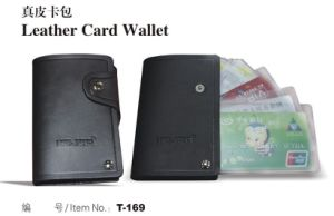 Leather Card Wallet (T-169)