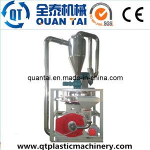 Mf-M350 Plastic Pulverizer for PE, PP Pellets pictures & photos