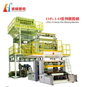 Super High Speed Film Blowing Machine pictures & photos