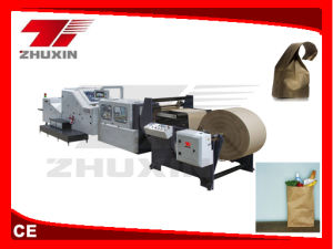 Square Bottom Paper Bag Machine (Shopping bag) pictures & photos