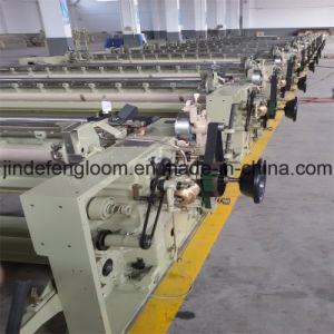 190cm Shuttle Less Water Jet Machine Weaving Loom in Surat pictures & photos