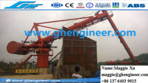 Jetty Cement Gypsum Handling Equipment Screw Ship Unloader pictures & photos
