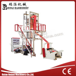 Ruipai Brand Double Colo Strip Plastic Film Extruder pictures & photos