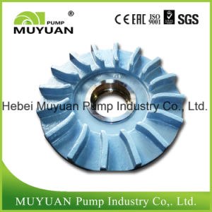 Single Stage Ductile Iron Cast Iron Pump Part Cover Plate pictures & photos