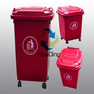Plastic Outdoor Dustbin 50L with Red pictures & photos
