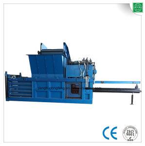 Manual Horizontal Straw Baler Machine pictures & photos