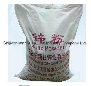 Zinc Powder for Refine Gold pictures & photos