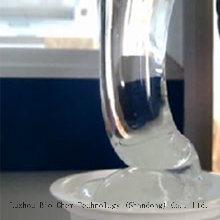 Sorbitol 70%/Sorbitol Soluiton/Sorbitol/Liquid Sorbitol, Luzhou Brand, 29054400 pictures & photos