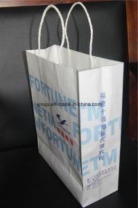 Paper Kraft Bread Bag Making Machine Kfc Bag Making Machine pictures & photos
