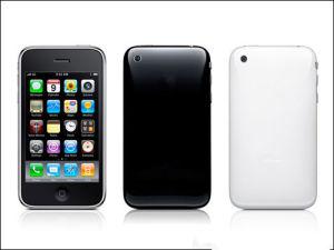 Wholesale Original Unlocked Cellular Phone 3GS pictures & photos