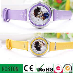 Adjustable Waterproof Quartz Kids Wrist Watch pictures & photos