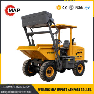 3.0ton Mini Site Dumper with Selft Loading Bucket pictures & photos