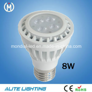 High Quality 8W PAR20 550lm LED Spot Light LED Lamp (AS24-8W)