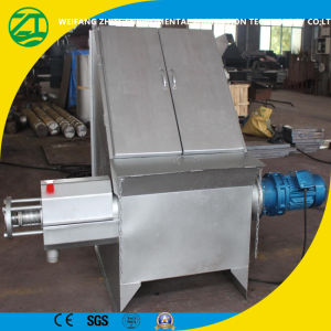 Energy Saving Diagonal Screen Type Solid Liquid Separator, Green Manure Squeeze Dewatering Machine pictures & photos