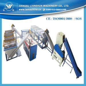 CE/SGS/ISO9001 PP PE Film Recycling Line (300KG/H-1000KG/H) pictures & photos