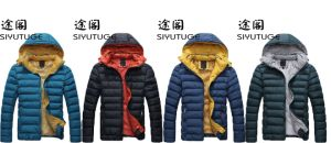 Mens Down Fashion Hoody Winter Paddintg Jacket pictures & photos