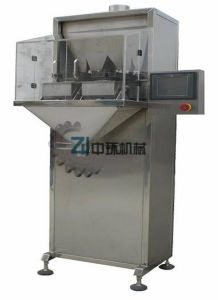 Zhz-Z1 Filling Machine for Grain pictures & photos