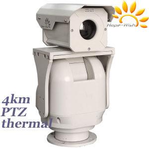 Nigth Vision Surveillance Digital Video Camera pictures & photos