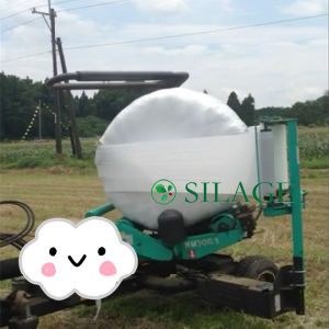 750mm*1200m*25um Blown White Silage Wrap Film for Japan pictures & photos