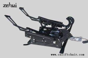 Motorized Recliner Mechanism with Two Motors (ZH8071) pictures & photos