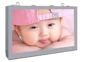 47 Inch Outdoor Anti Reflection LCD Tp Monitors pictures & photos