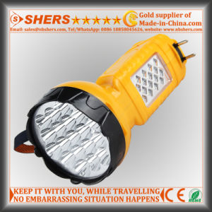 Rechargeable 19 LED Torch with SMD LED Table Light (SH-1953) pictures & photos