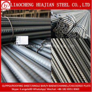 BS4449 Rebar Reinforced Steel Bar Deformed Bar with Cheaper Price pictures & photos