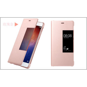 2 in 1 Original Mobile Phone Cases for Huawei P9