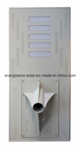 Ce, SAA, RoHS, CCC, C-Tick Certification All in One Solar Street Light pictures & photos