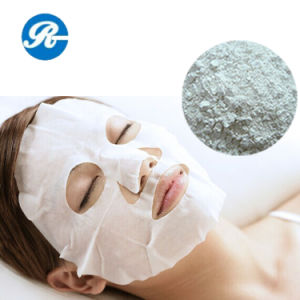 (Hyaluronic Acid Powder) -Used in Eye Drops Hyaluronic Acid Powder pictures & photos