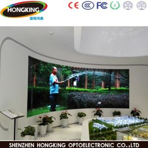 Cool HD P1.25 Indoor Full Color LED Display pictures & photos