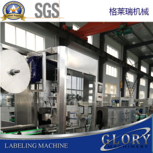 Automatic High Speed Bottle Sleeve Shrink Labeling Machine pictures & photos
