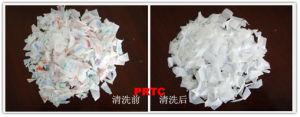 302 Po/PS Acidophilus Milk Bottle