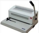 Comb Binding Machine (2088A)